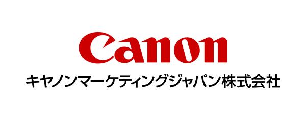 キヤノンマーケティングジャパン株式会社
