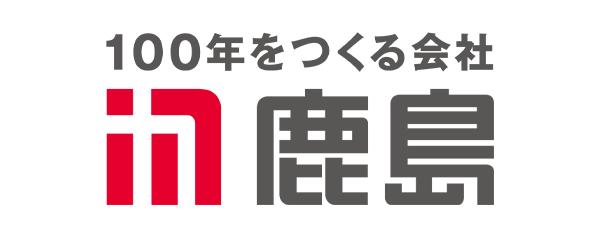 鹿島建設株式会社関西支店