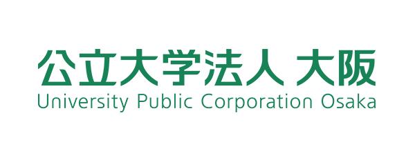 公立大学法人大阪