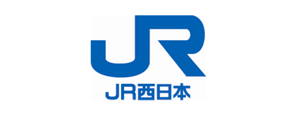 西日本旅客鉄道株式会社