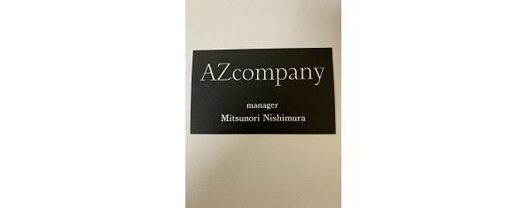 AZ company