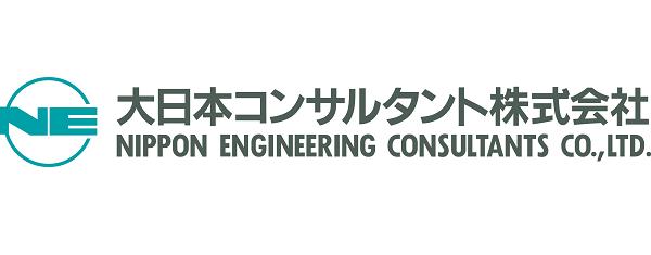 大日本コンサルタント株式会社