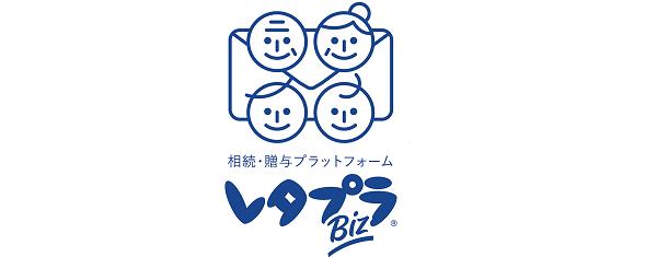 相続・贈与プラットフォーム レタプラ(株式会社FP-MYS)