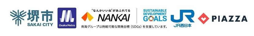 堺市北区で地域 SNS アプリ「ピアッザ」の展開を開始します!