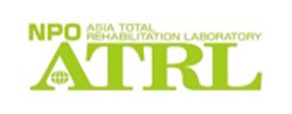 特定非営利活動法人 アジア総合リハビリテーション研究所